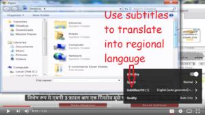 use subtitles on youtube to translate